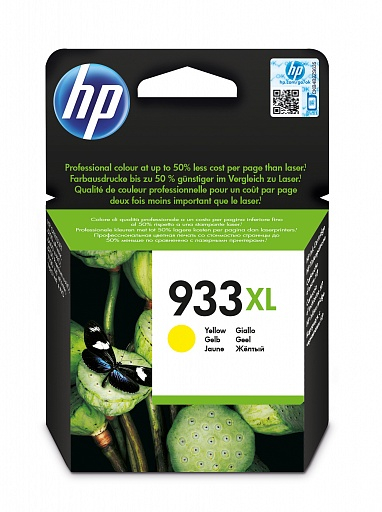 HP 933XL yellow (CN056AE)