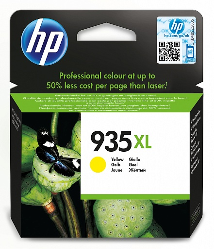 HP 935XL yellow (C2P26AE)