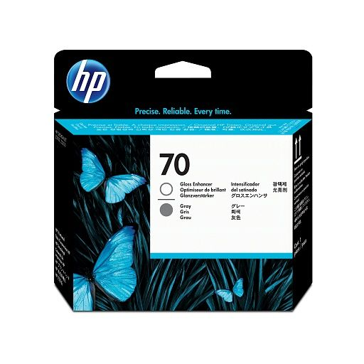 HP 70 Gloss Enhancer and Gray (C9410A)